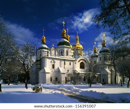 Hagia Sophia, the ancient and beautiful building on a background of Kiev and All Ukraine, built a thousand years ago and has come down to modern times through war and deprivation, place of pilgrimage. - stock photo