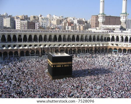 Hajj in Mecca - stock photo