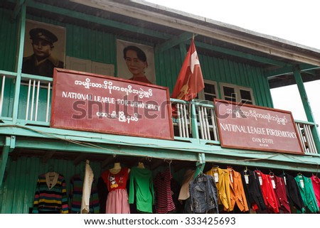 HAKHA, MYANMAR - JUNE 19 2015: Aung San Suu Kyi poster in the Hakha region in Chin State, Myanmar. - stock photo