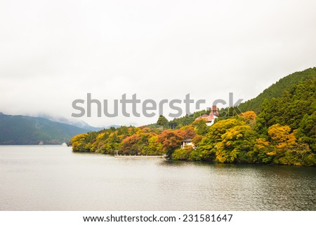 Hakone is part of the Fuji-Hakone-Izu National Park, less than 100 kilometers from Tokyo. Famous for hot springs, natural beauty and the view of nearby - stock photo