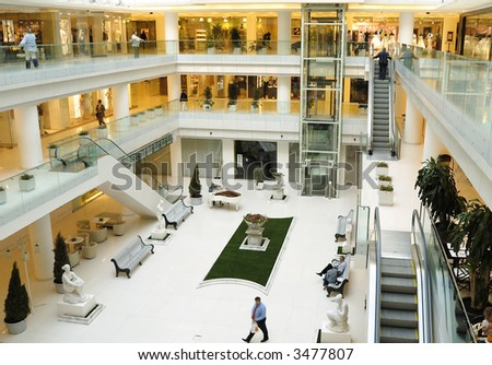 hall of modern luxury commercial and business centre - stock photo