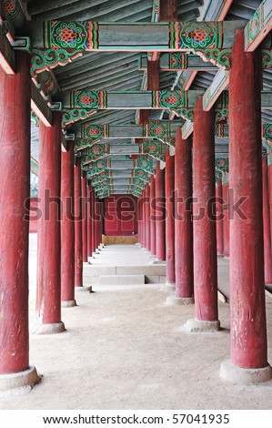 hallway in the korean ancient palace - stock photo
