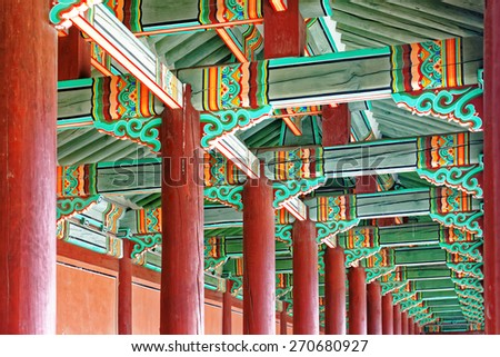 hallway in the korean ancient palace, seoul - stock photo