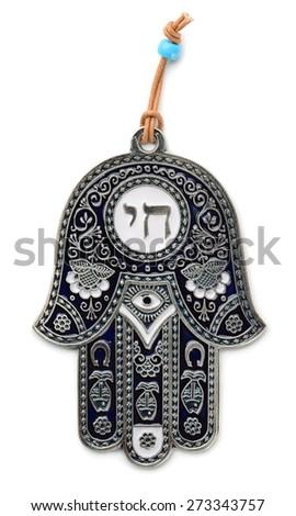 Hamsa hand amulet isolated on white - stock photo
