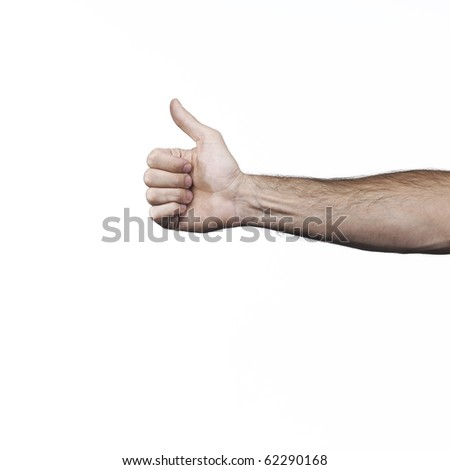 Hand and arm doing signs on white bottom - stock photo
