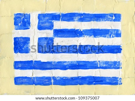 Hand painted acrylic flag of Greece. - stock photo