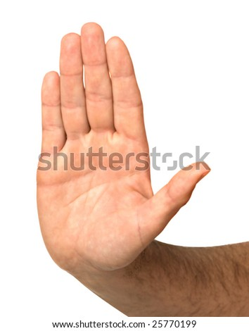Hand showing stop sign - stock photo