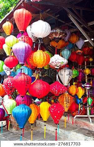 Handcrafted lanterns in ancient town Hoi An, Vietnam - stock photo