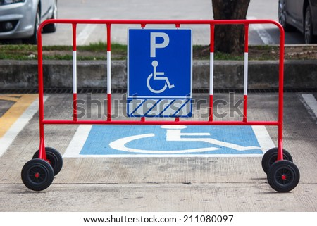 Handicap parking sign for handicaped only - stock photo