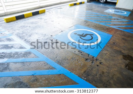 Handicapped parking lot - stock photo
