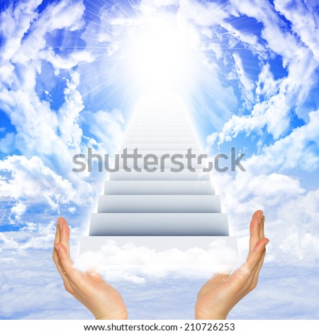 Hands hold stairs - stock photo