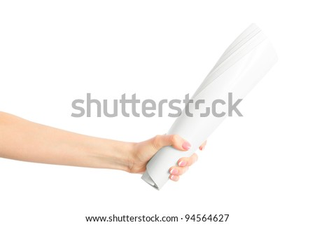 Hands holding blank newspaper - stock photo