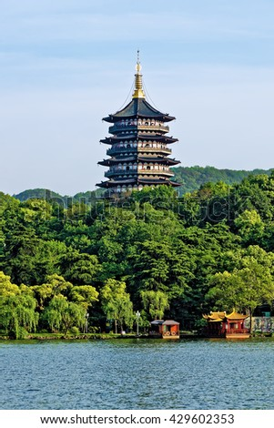 HANGZHOU, CHINA - April 18, 2016: West Lake Leifeng Pagoda in Hangzhou. West Lake is man made and created after the Chinese love for garden style parks for recreation. - stock photo