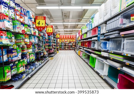 Hangzhou, China - on March 23, 2016: Rt-mart  Supermarket neatly placed in the interior of the goods?Rt-mart supermarket is a large chain stores in Taiwan? - stock photo