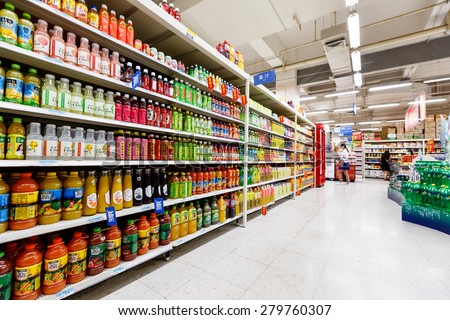 Hangzhou, China - on May 15, 2015: wal-mart supermarket internal views, wal-mart is an American worldwide chain enterprises. - stock photo