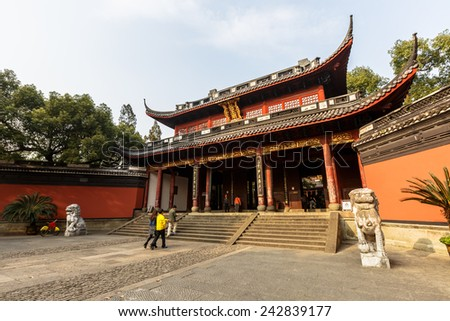 Hangzhou, China- On November 23, 2014: visitors to the Yue Fei temple for sightseeing, Yue Fei temple is the famous tourist attractions in Hangzhou - stock photo