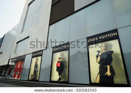 Hangzhou, China-Sept. 8, 2015: Exterior of a Louis Vuitton store at Westlake in Hangzhou. It was founded in 1854, is the world's leading luxury brand.  - stock photo