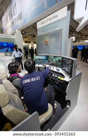HANNOVER, GERMANY - MARCH 14, 2016: Internet of Things Big Data stand in booth of Huawei company at CeBIT information technology trade show in Hannover, Germany on March 14, 2016. - stock photo