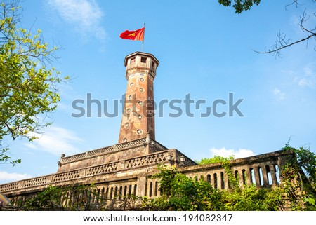 Hanoi Flag Tower - stock photo