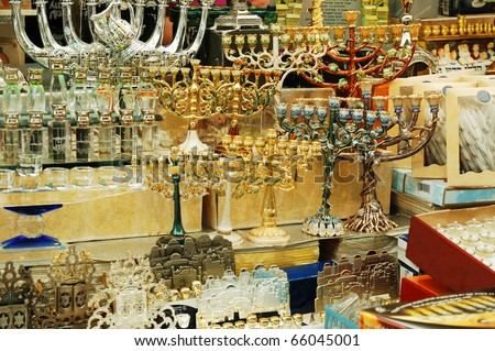 hanukkah candlesticks on Jerusalem market - stock photo
