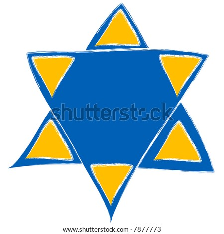 Hanukkah Star - stock photo