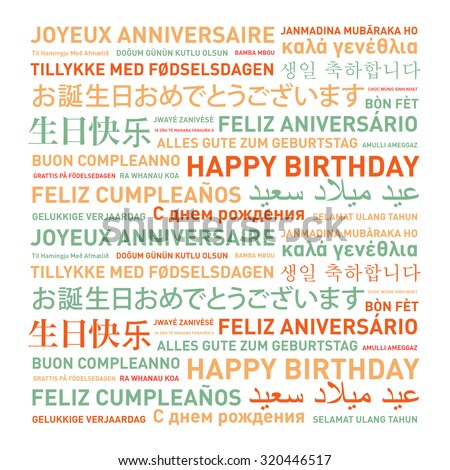 Happy birthday from the world. Different languages celebration card - stock photo