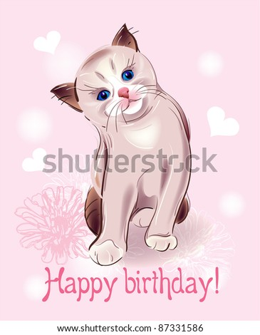 Happy birthday greeting card  with  little  kitten on the pink background.  Watercolor style. - stock photo