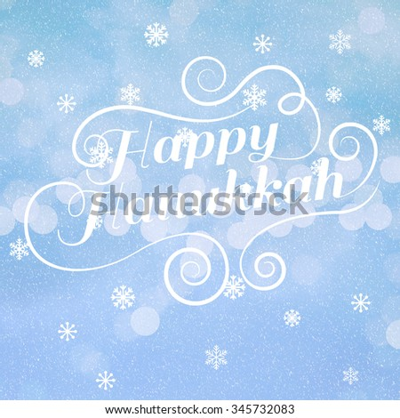 Happy card Hanukkah card   - stock photo