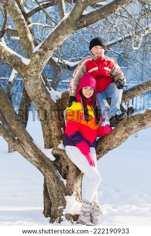 happy children in winter park - stock photo