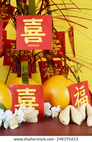 Happy Chinese New Year celebration party table on red and yellow wood background. - stock photo