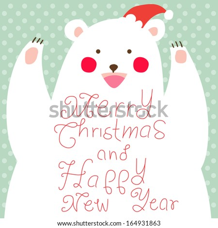 Happy Christmas Bear,greeting card - stock photo