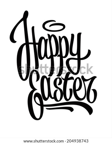 Happy easter hand drawn lettering (raster version) - stock photo