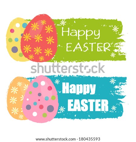 Happy Easter text and easter eggs with spring daisy flowers on drawn banners, holiday seasonal concept, flat design - stock photo