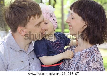 happy family little kid park - stock photo