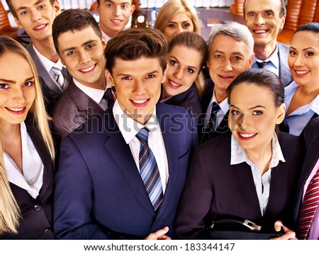 Happy group business people  in office. - stock photo