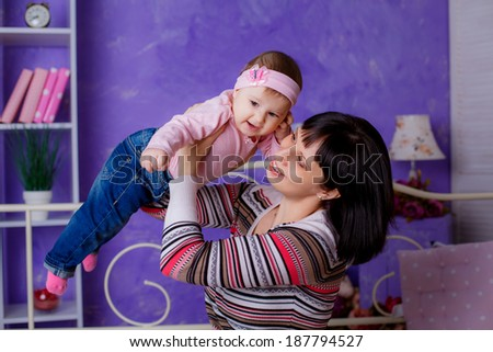 happy mother and child at home. family relationships. happy child - stock photo