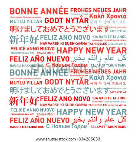 Happy new year card from the world in different languages - stock photo