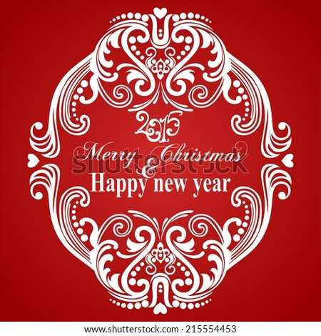 Happy New Year 2015 celebration background. Perfect for invitations or announcements. Raster Version.  - stock photo