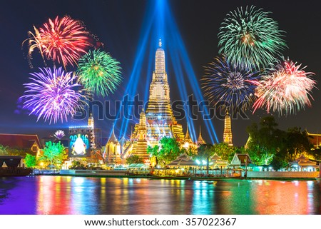 Happy new year 2016,Countdown 2016 at Wat ArunTemple,Fireworks,Wat Arun at a light,Bangkok,Thailand - stock photo