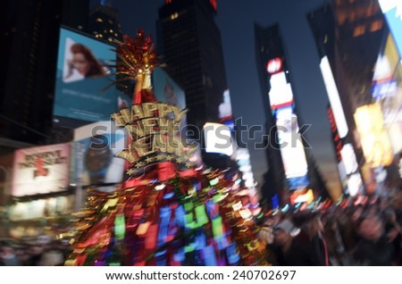 Happy New Year hat with colorful decoration in Times Square New York City - stock photo