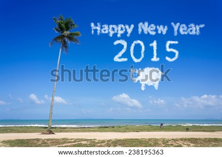 Happy New Year 2015  text graphic and arrangement concept on blue sky background  - stock photo
