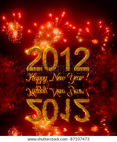 Happy new year 2012 with fireworks, congratulation in english - stock photo