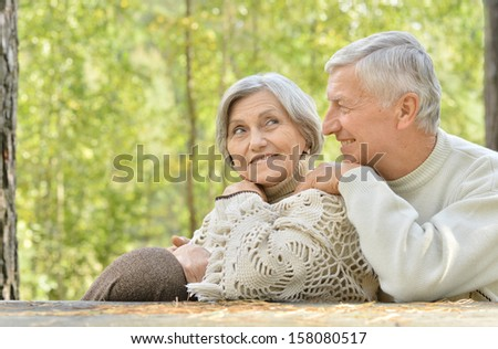 happy nice mature couple  rest together - stock photo