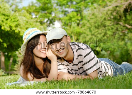 Happy pair of lover - stock photo