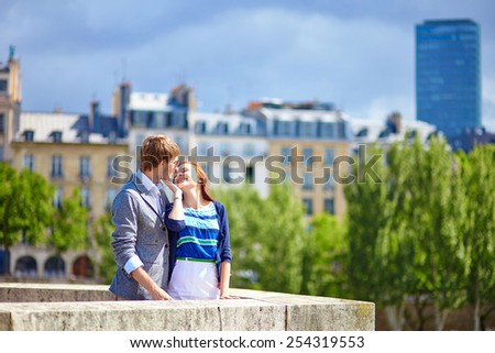 Happy smiling couple having fun outdoors - stock photo
