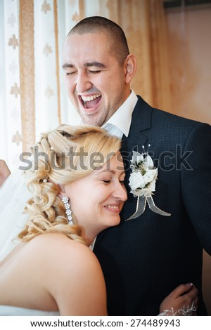 Happy young bride and groom on their wedding day. Wedding couple - new family! wedding dress. Bridal wedding bouquet of flowers. - stock photo