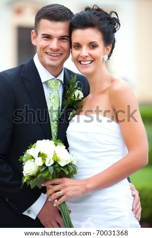 Happy young couple just married - stock photo