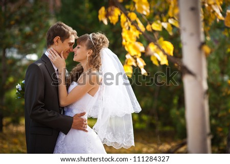Happy young couple just married - wedding day - stock photo