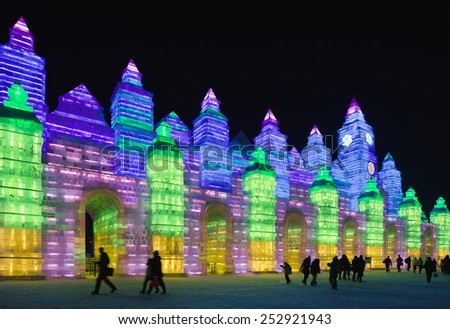 HARBIN-FEB. 13, 2015. International Ice and Snow Sculpture Festival. During the event, 800,000 visitors descend on the city, with 90% from China, this is one of the country's top winter destinations. - stock photo