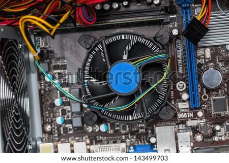 Hardware inside pc - stock photo